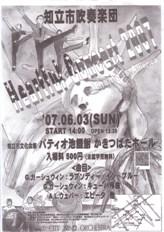 hc2007