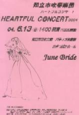heartful2004